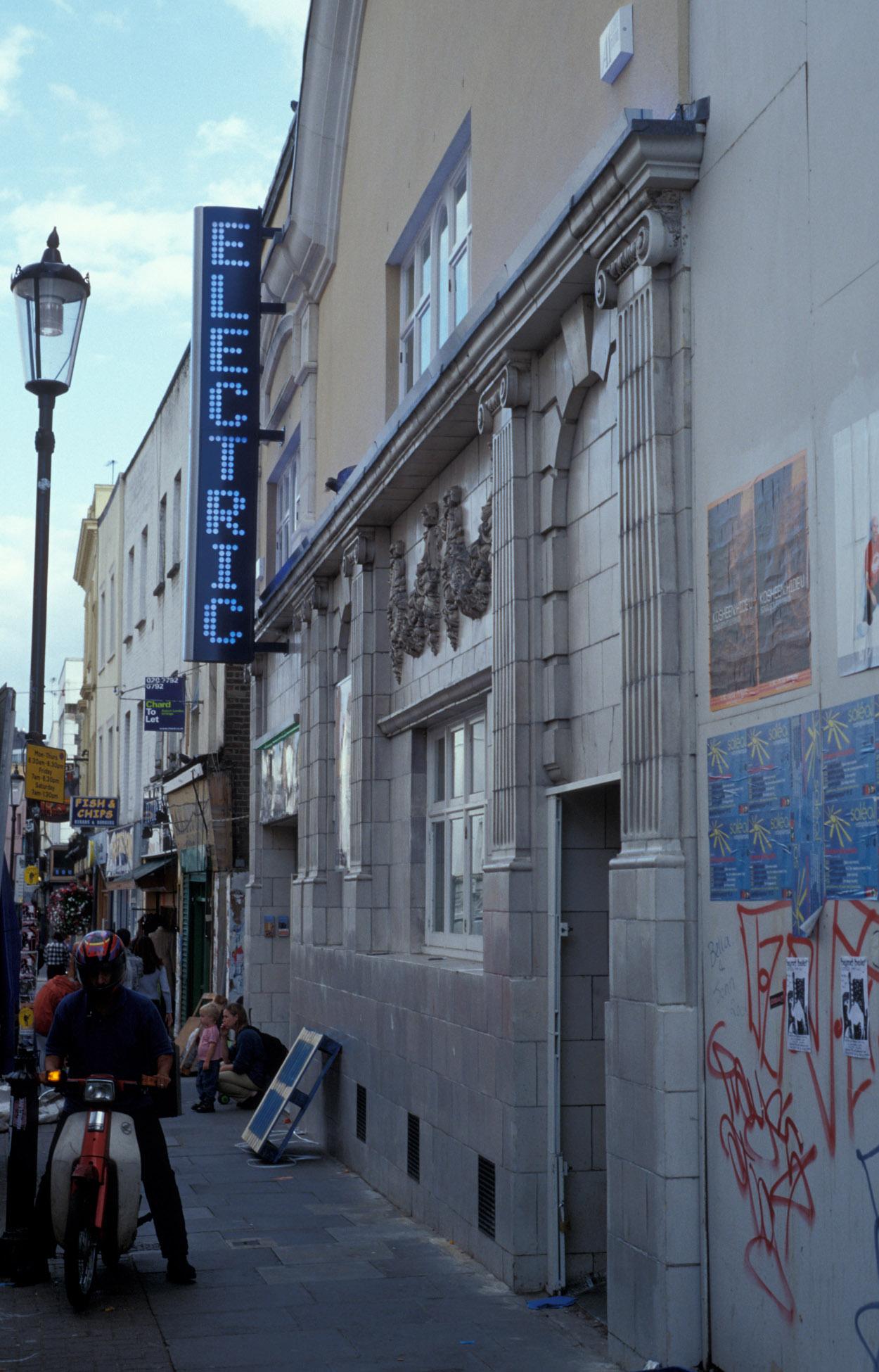 Cinema a londra for Studiare musica a londra